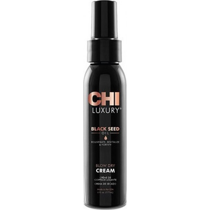 CHI Seed Oil Blow Dry Cream 177ml