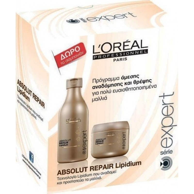 L'Oreal Professionnel Absolut Repair Lipidium Σετ (Σαμπουάν250ml & Μάσκα 200ml)